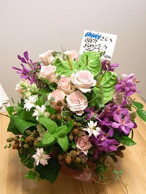 祝い花.JPG
